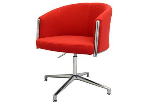 Splash Club Charcoal office chair